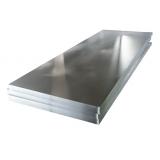 Лист алюминиевый АД1Н 1x1200x3000